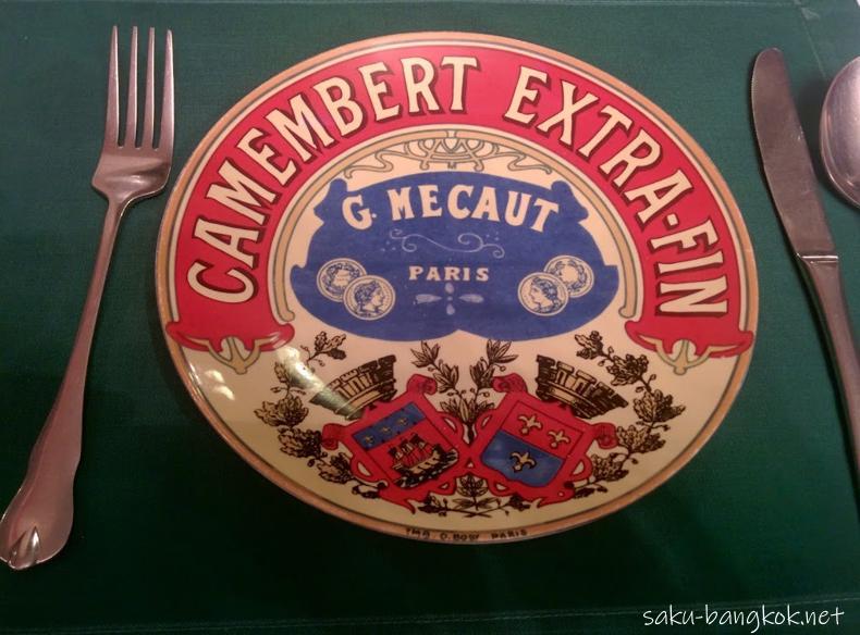 ビエンチャンでリーズナブルなセットメニューがあるフレンチ【La Cave des Chateaux】