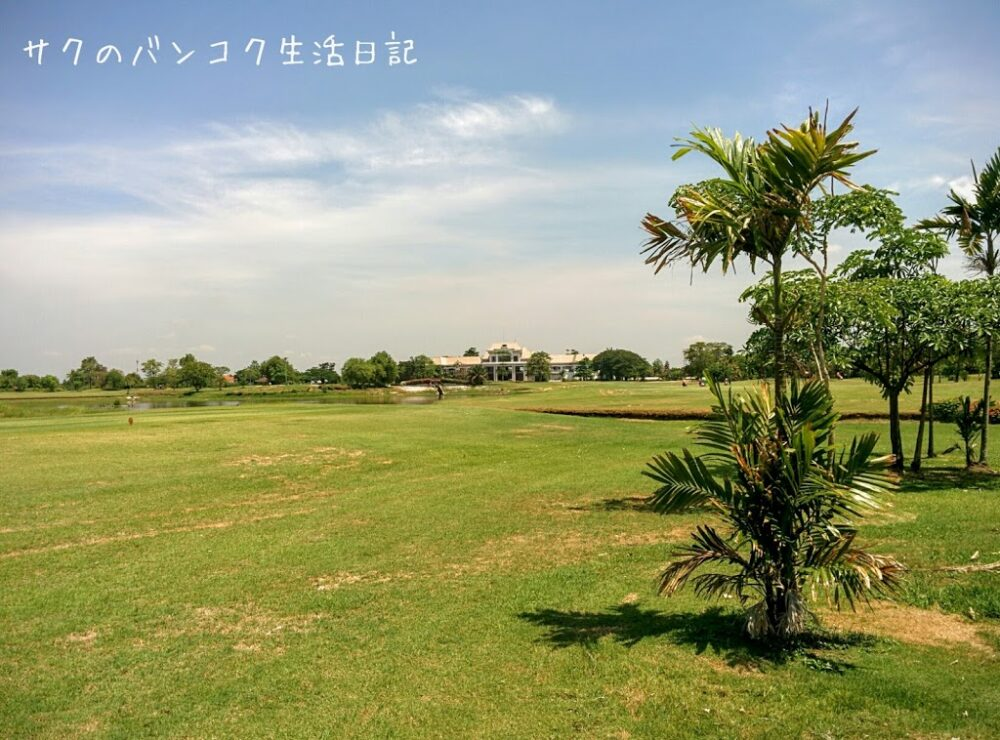 ゴルフコースデビュー@THANONT GOLF VIEW SPORT CLUB