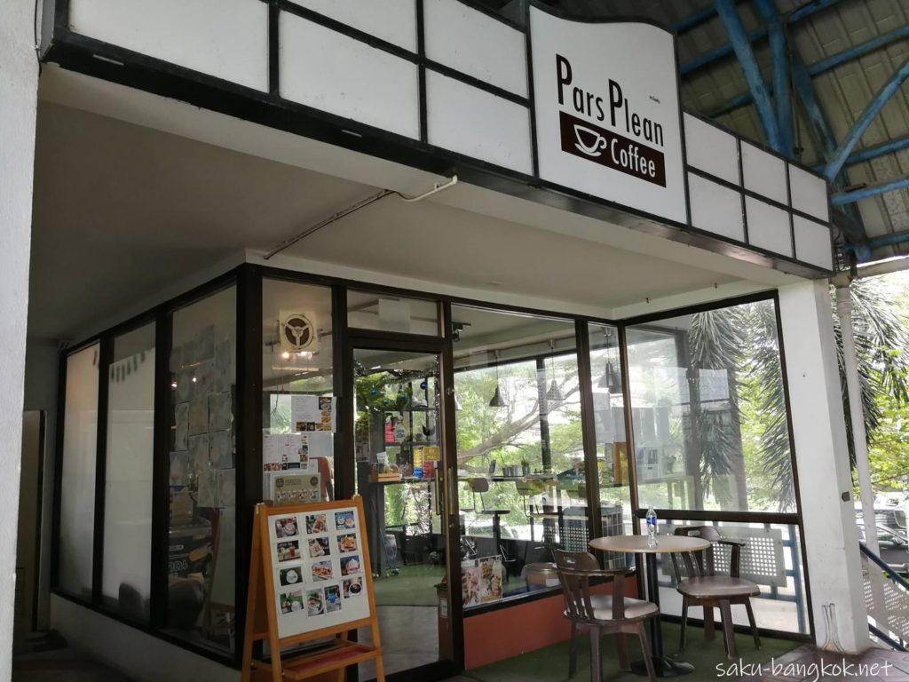 ワンオーワンドライビングレンジ内のカフェ