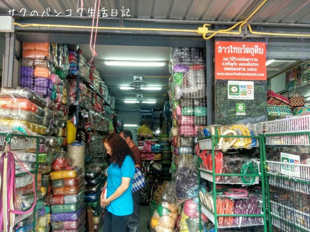 ウォンウェンヤイにあるもう一つのマクラメコードのお店