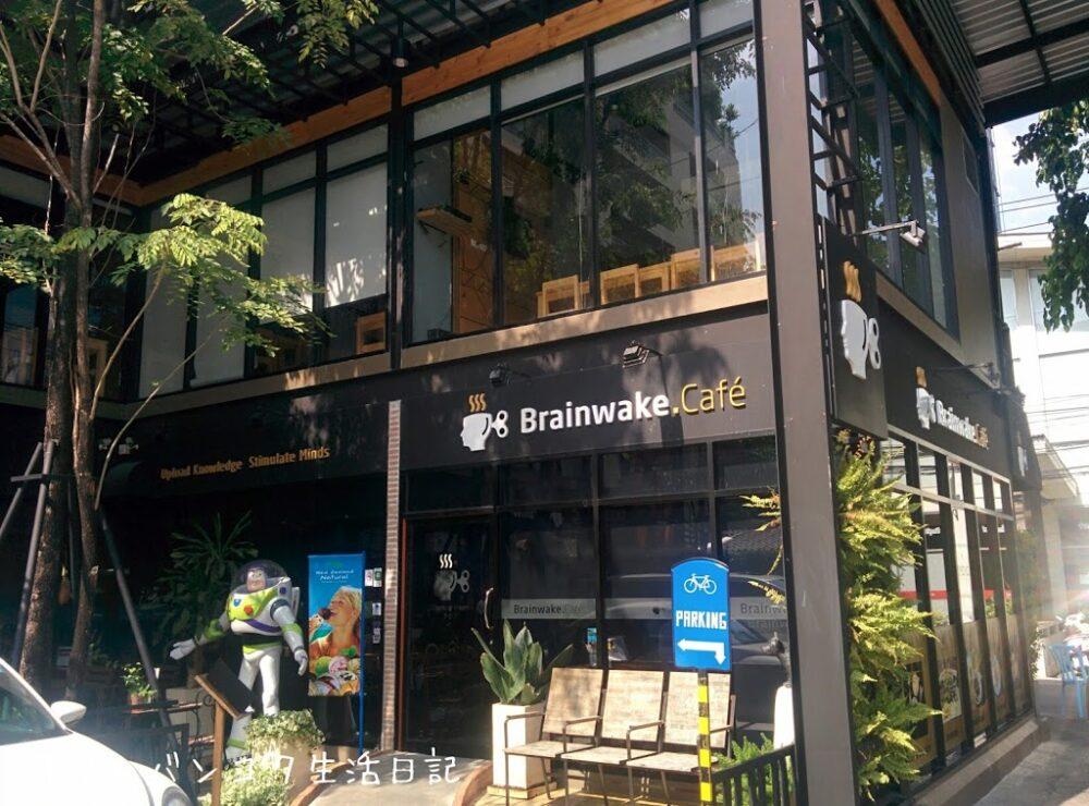 バンコク・スクンビット周辺で200バーツ以下でランチできるお店3選