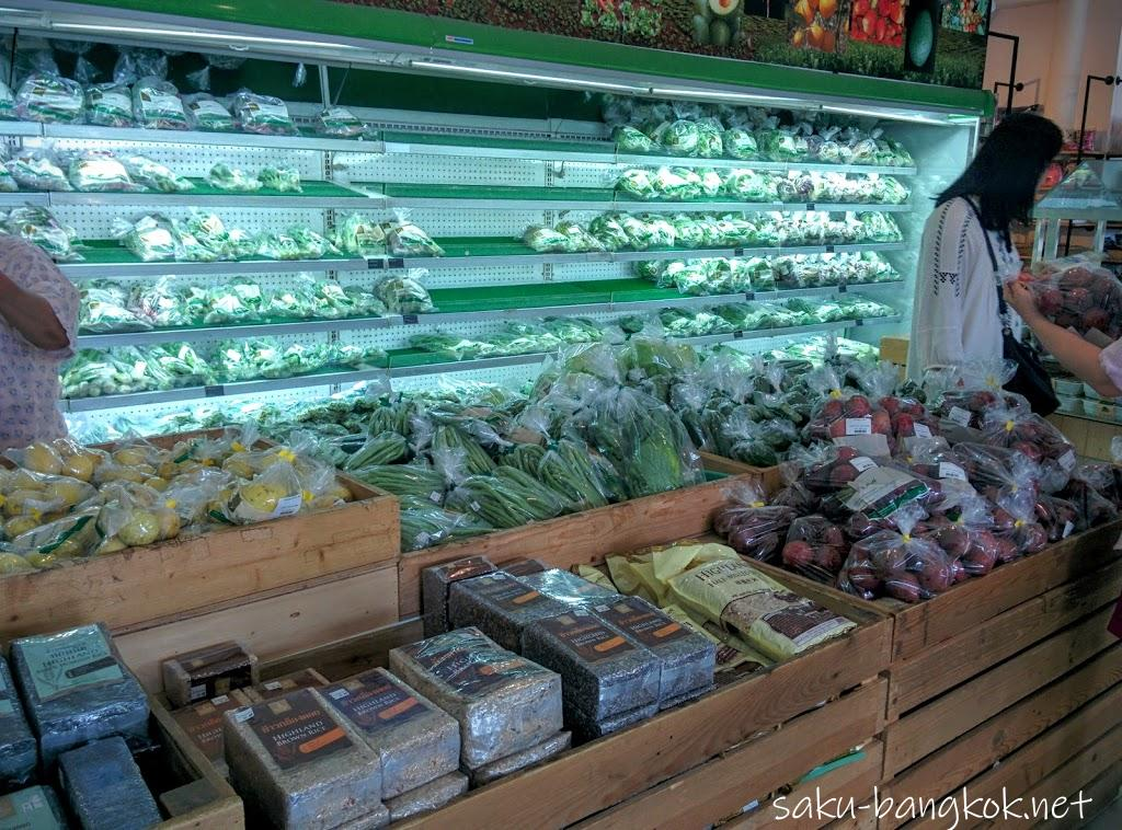 オートーコー市場にあるロイヤルプロジェクトショップのお野菜が新鮮で安い!