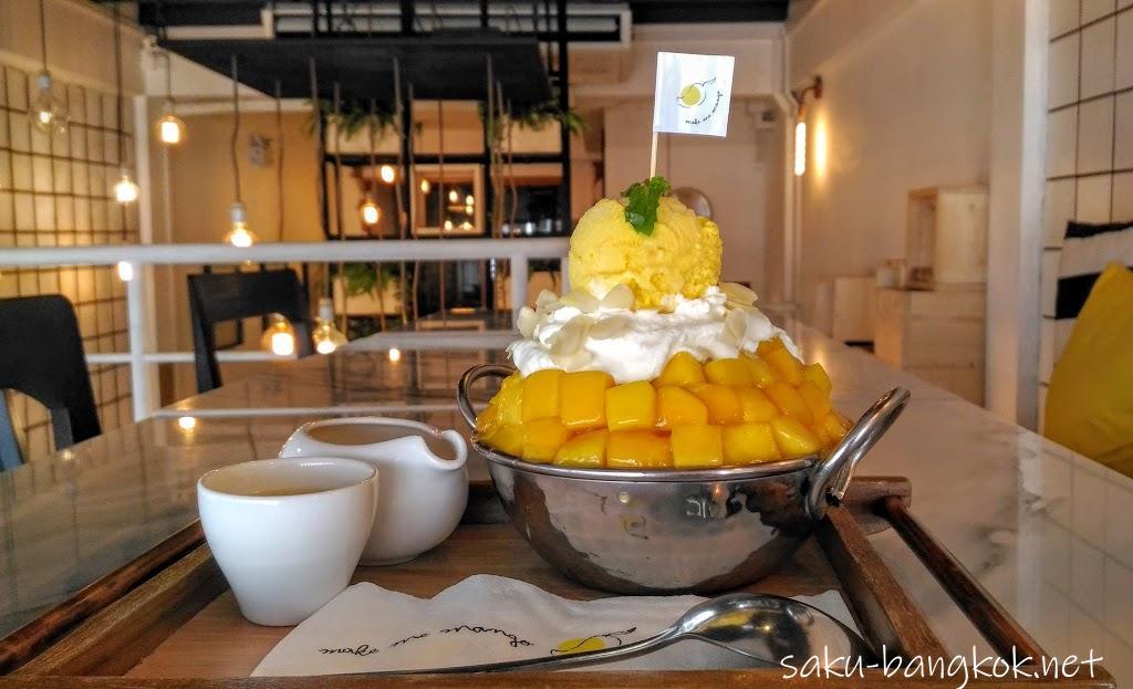 ワットポーそばのマンゴーデザートカフェ make me mango