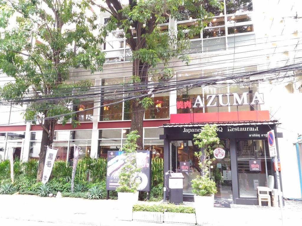 バンコクで手軽で美味しい焼肉!焼肉あずま(AZUMA)@ Sukhumvit soi 31