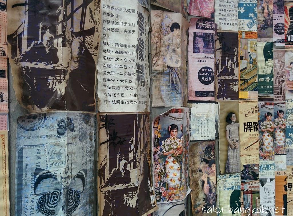 香港・マカオ旅行2016【その6・マカオ街歩き】