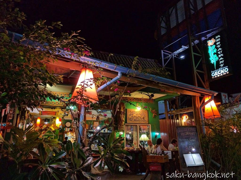 雨のクラビ旅行(6)~いつも満席のクラビタウンの人気レストランGECKO CABANE