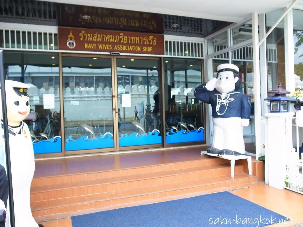 【Khun Kung Kitchen】タイ海軍クラブに併設されたリバーサイドレストラン@王宮周辺