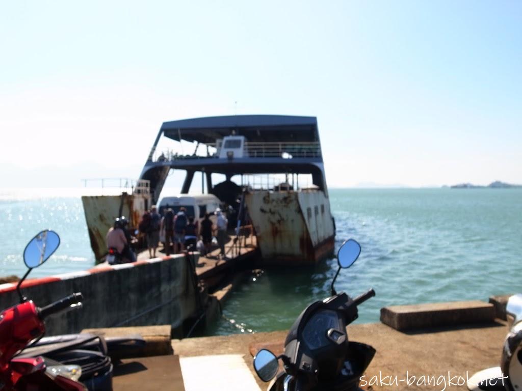 チャーン島への行き方