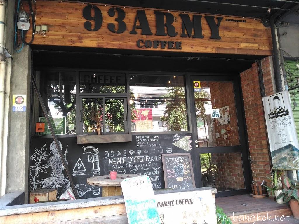 バンコクでコーヒー豆を買うならカフェ「93 Army Coffee」へ