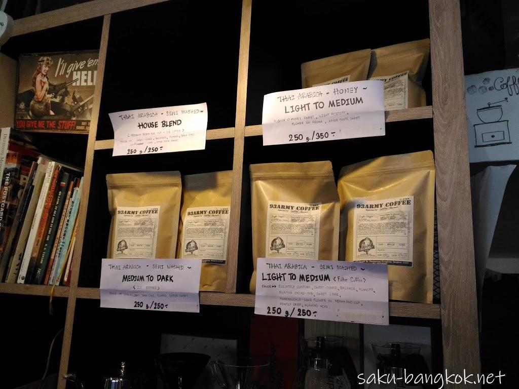 バンコクでコーヒー豆を買うならラマ4のカフェ「93 Army Coffee」