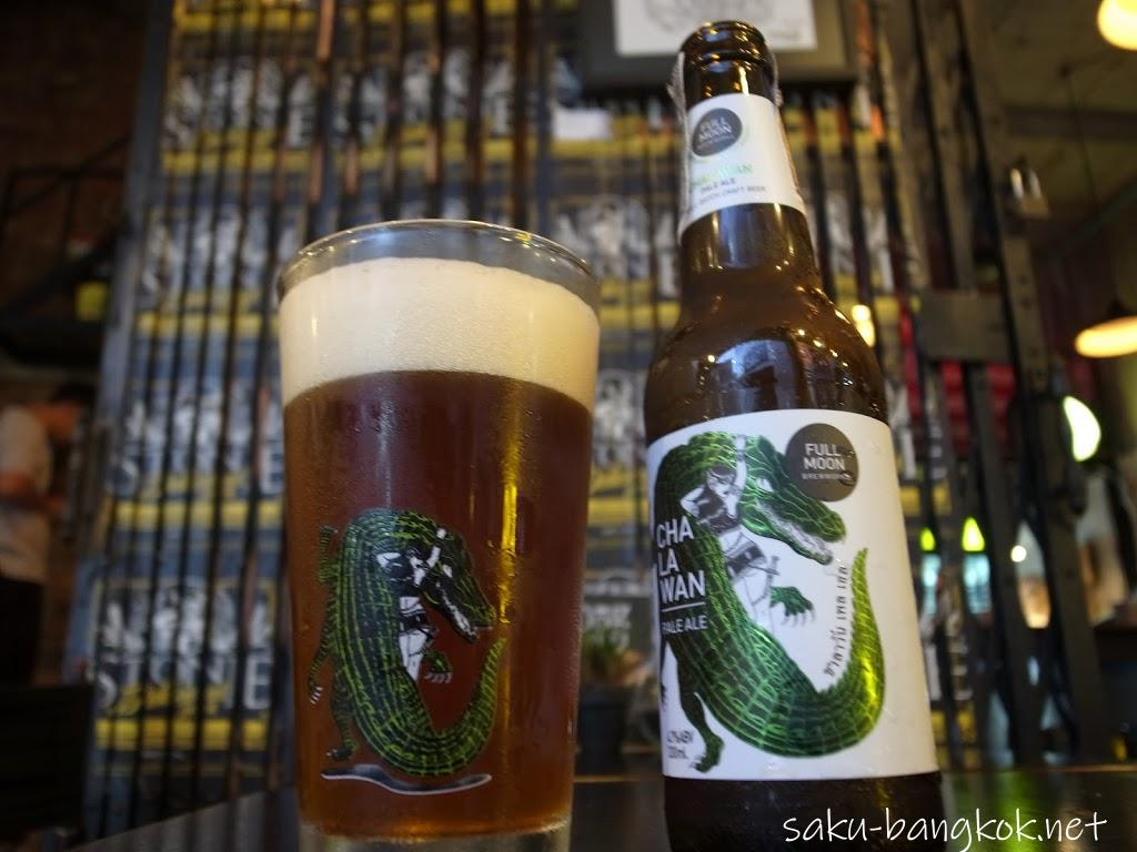 プラカノンのホットドッグとクラフトビールのお店「Dog in Yard(ドッグ・イン・ヤード)」
