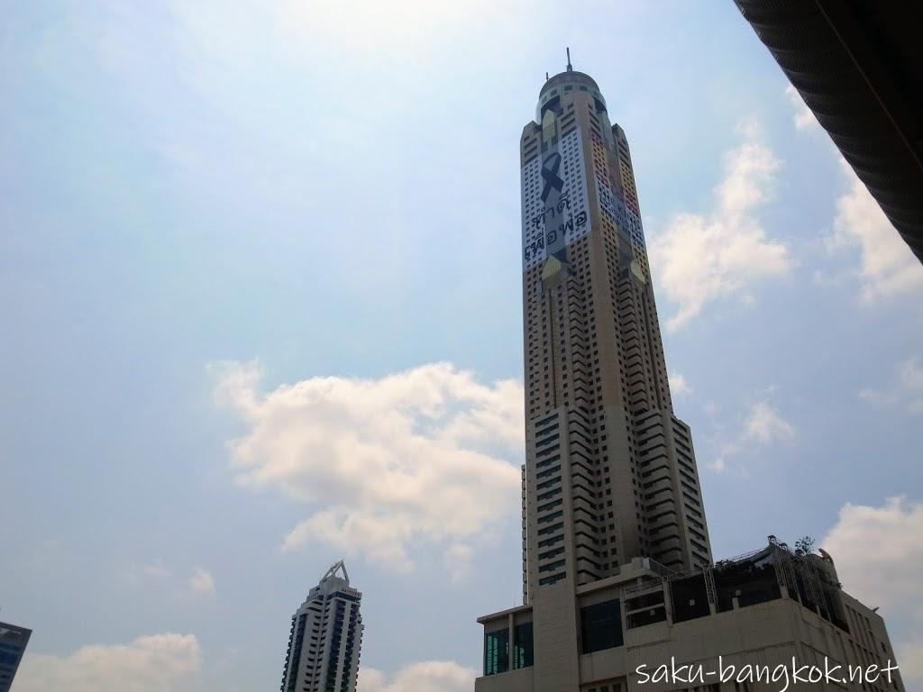 【バイヨークスカイタワー】300m超の高さからバンコクを見下ろす屋上展望台