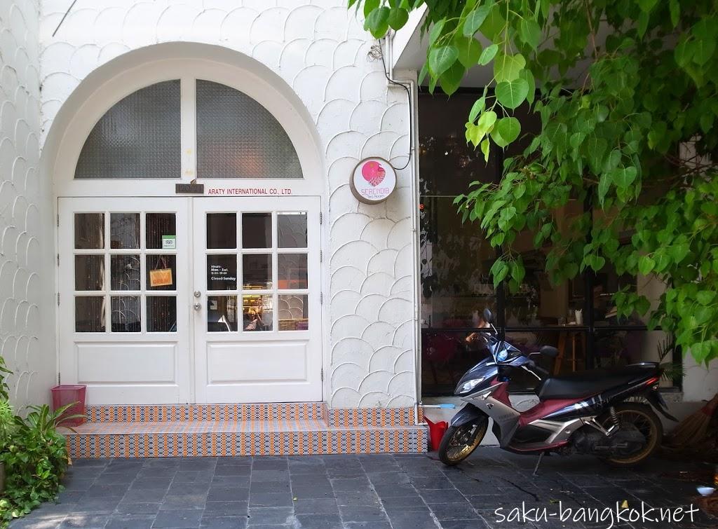 【セレンディブ(Serendib tearoom)】ケーキと紅茶が美味しい可愛いカフェ