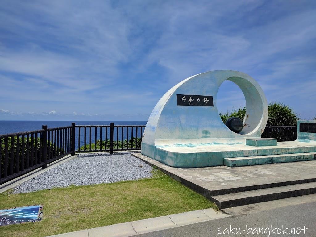 沖縄トランジットで半日観光~海!沖縄そば!海の幸!