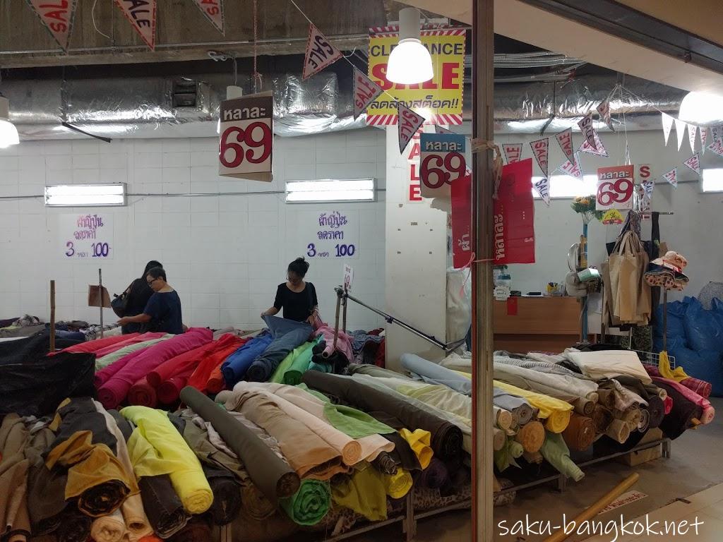タイの布の長さの単位は「ラー」