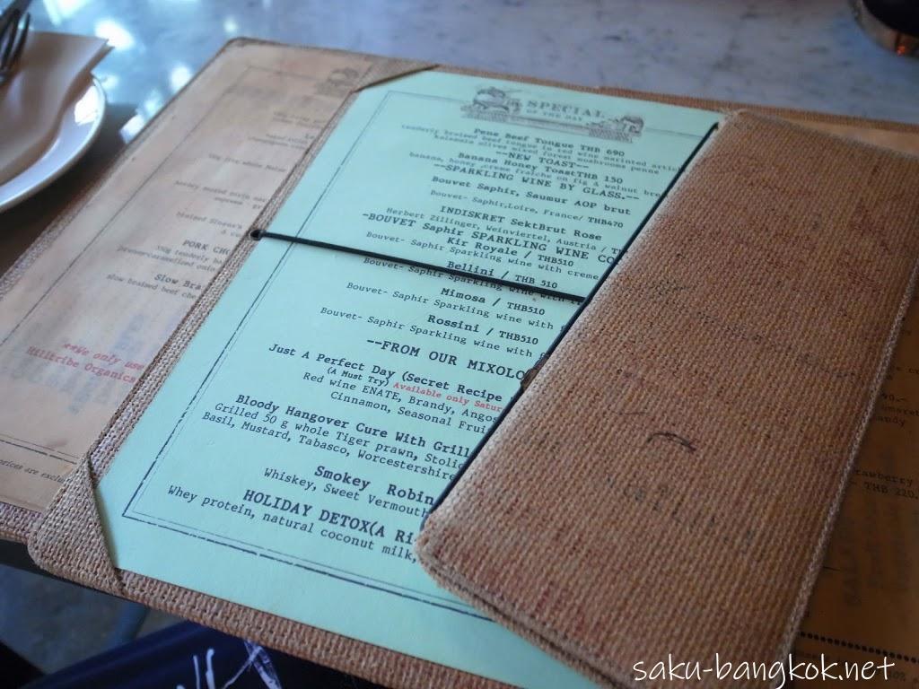 【Karmakamet Diner(カルマカメット ダイナー)】タイの有名アロマブランドのカフェ・レストラン
