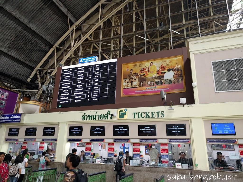 タイ国鉄で行く!ナコンパトムの絶品海老の火山蒸し焼きと巨大な仏塔(チェディ)