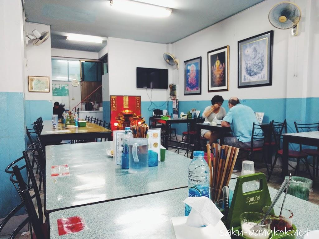 チェンライで一番のカオソーイの店ポーチャイはナムギャオも美味しい!