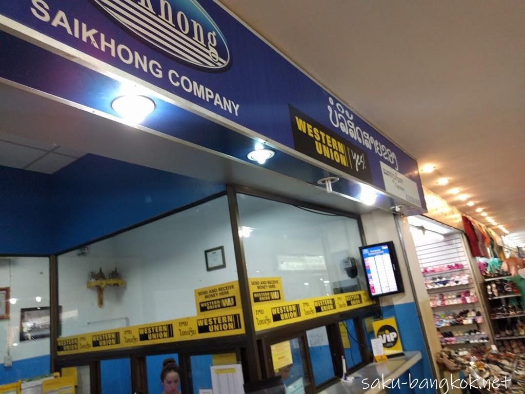 ビエンチャンの新旧ショッピングモールと市場【ビエンチャン旅行記2017