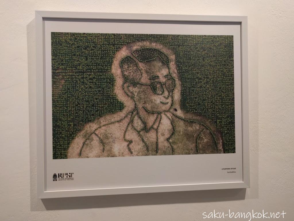 プミポン前国王を偲ぶ無料の展覧会に行ってきました@BACC
