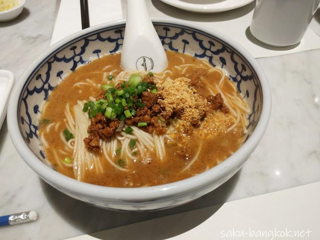 サイアム・パラゴンでランチ!小籠包と担々麺が美味しい王家沙(Wang Jia Sha)