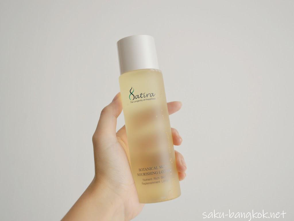 Satira(サティラ)の化粧水