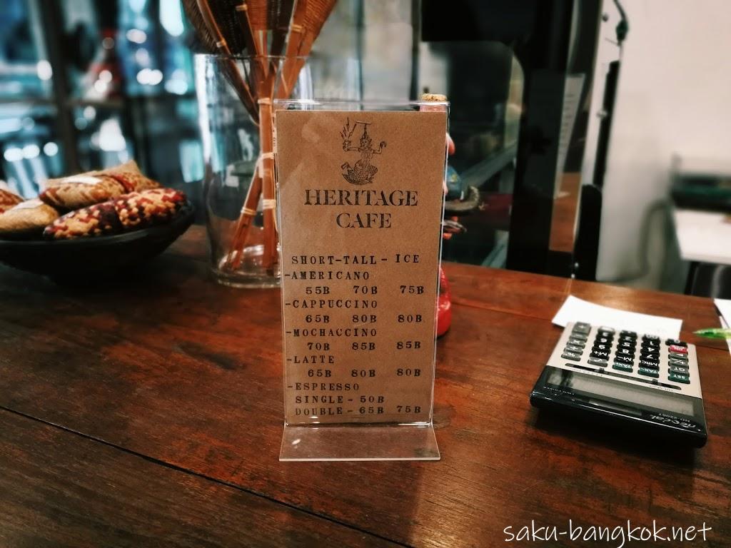 【ヘリテージクラフト&カフェ】バンコク旧市街のタイの工芸品を扱うカフェ