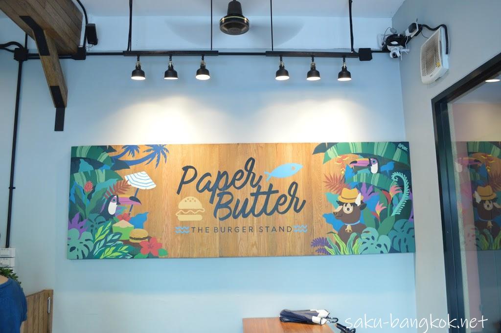 【ペーパーバター(Paper Butter)】はアーリーの美味しいハンバーガー屋さん