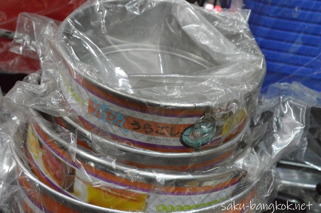 レトロかわいいホーロー食器を売ってる店を発見!@ パフラット