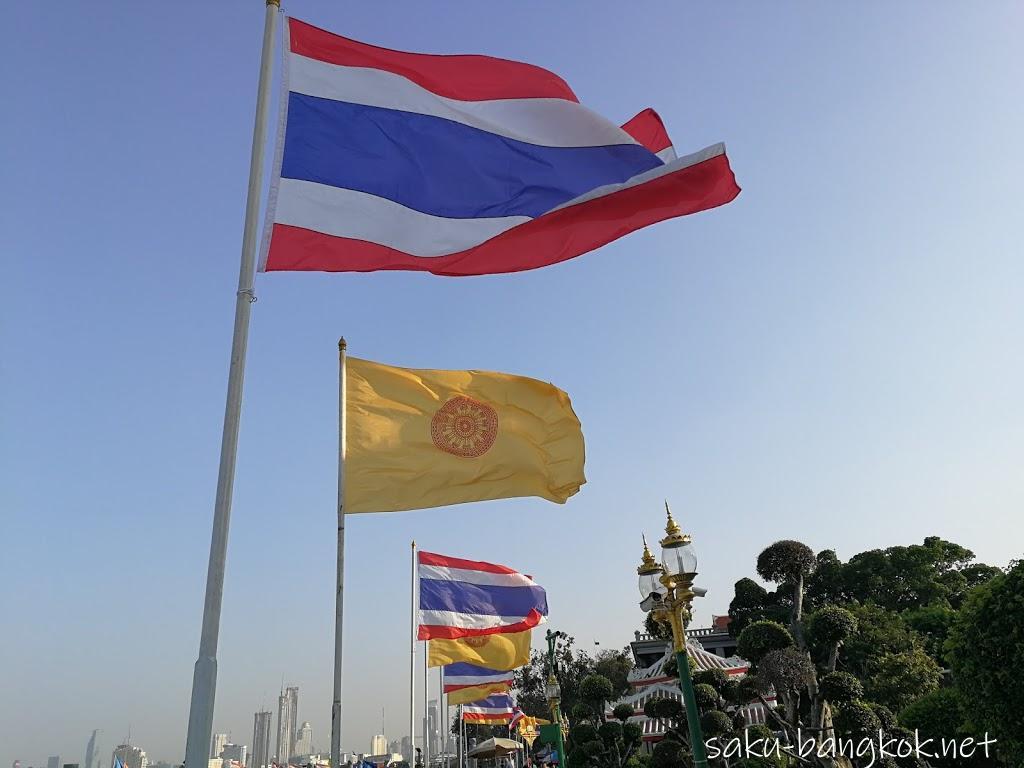 バンコク駐在妻がタイ語学校に通うべき4つの理由