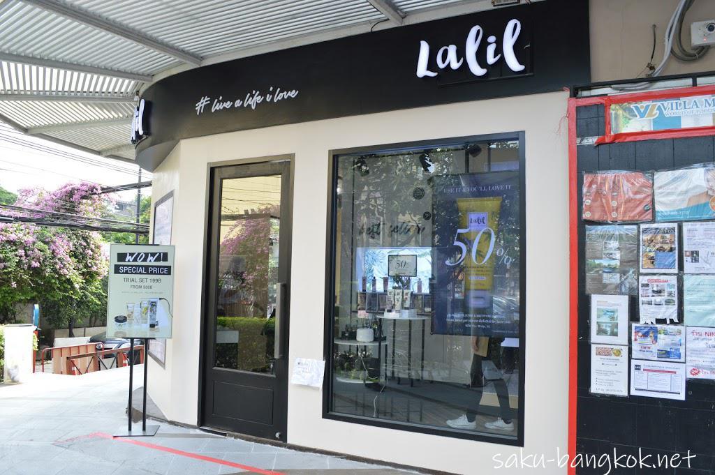 LALIL(ラリル) トンローJ Avenue店