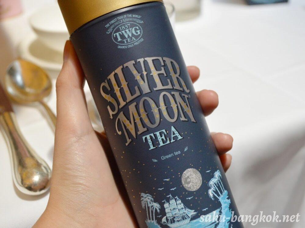 TWG Silver Moon