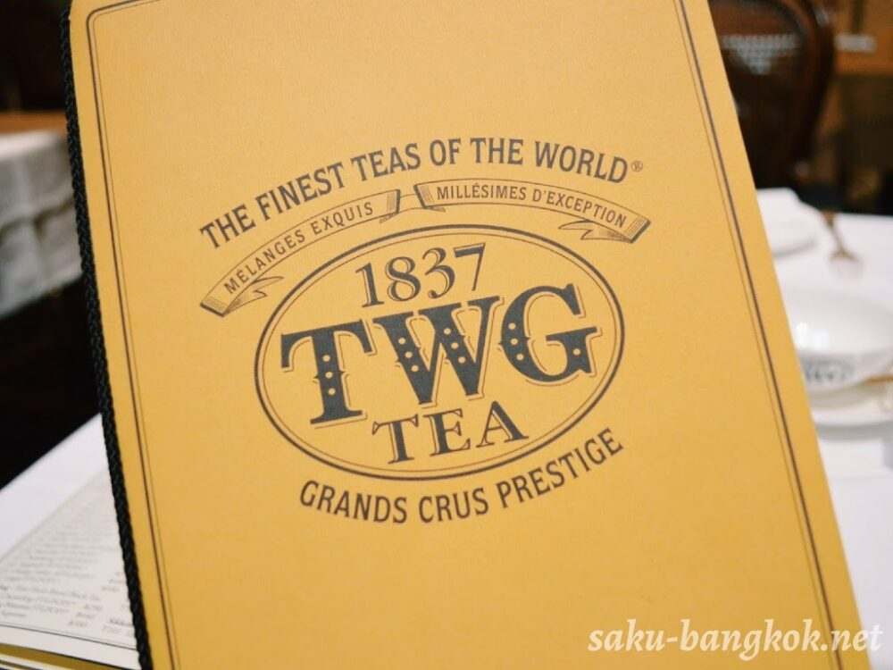【TWG Tea】シンガポール発のティーブランド@エンポリアム[PR]