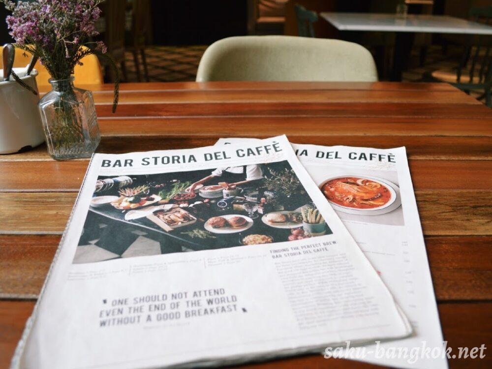Bar Storia del Caffèのメニュー