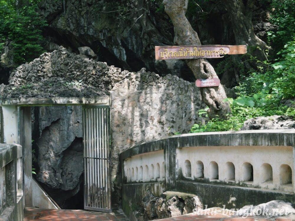 ペッチャブリーの【カオルアン洞窟】洞窟に光の帯が差す神秘的な景色を見に行こう