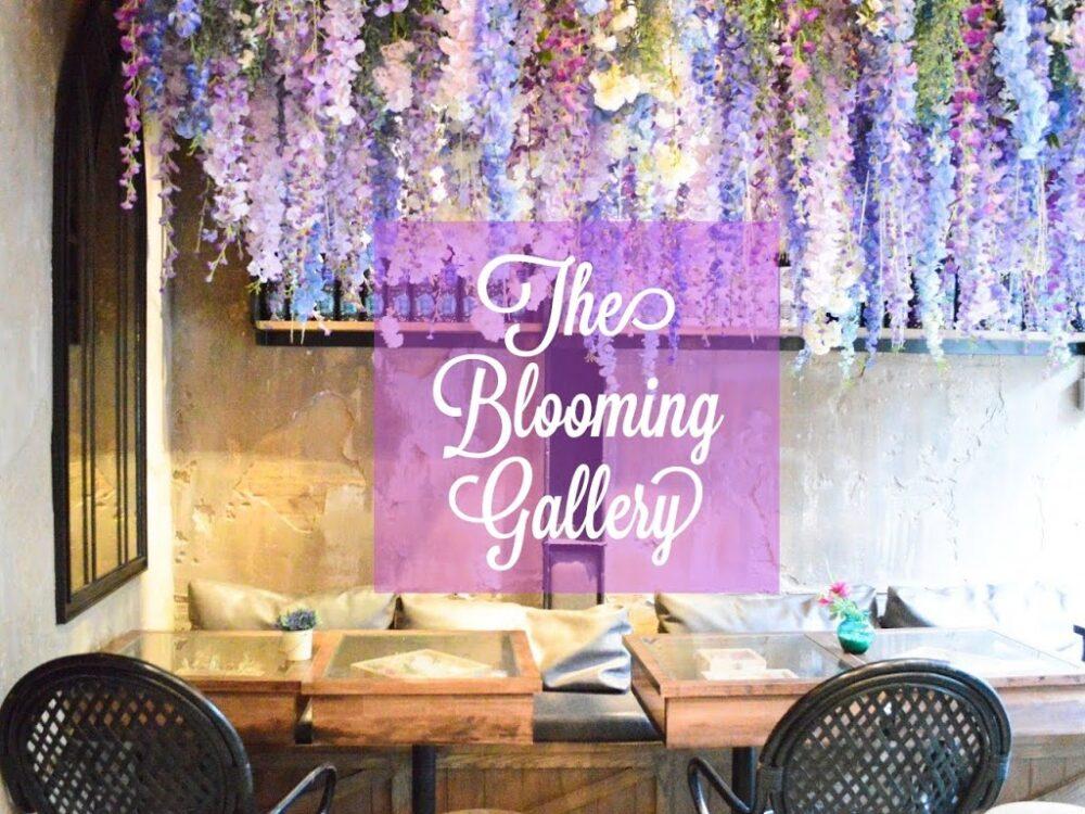 The Blooming Gallery(ザブルーミングギャラリー)のタイトル画像