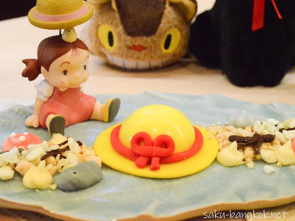 May's Garden House Restaurant(メイのレストラン)タイトル画像