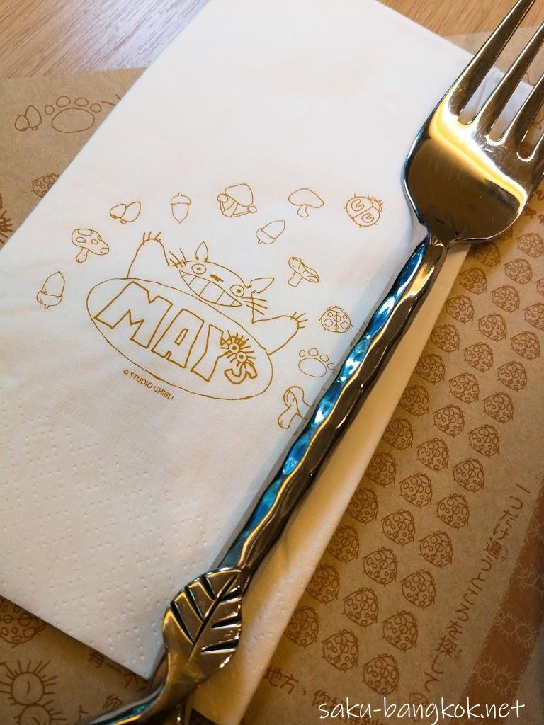 May's Garden House Restaurant(メイのレストラン)のナプキン