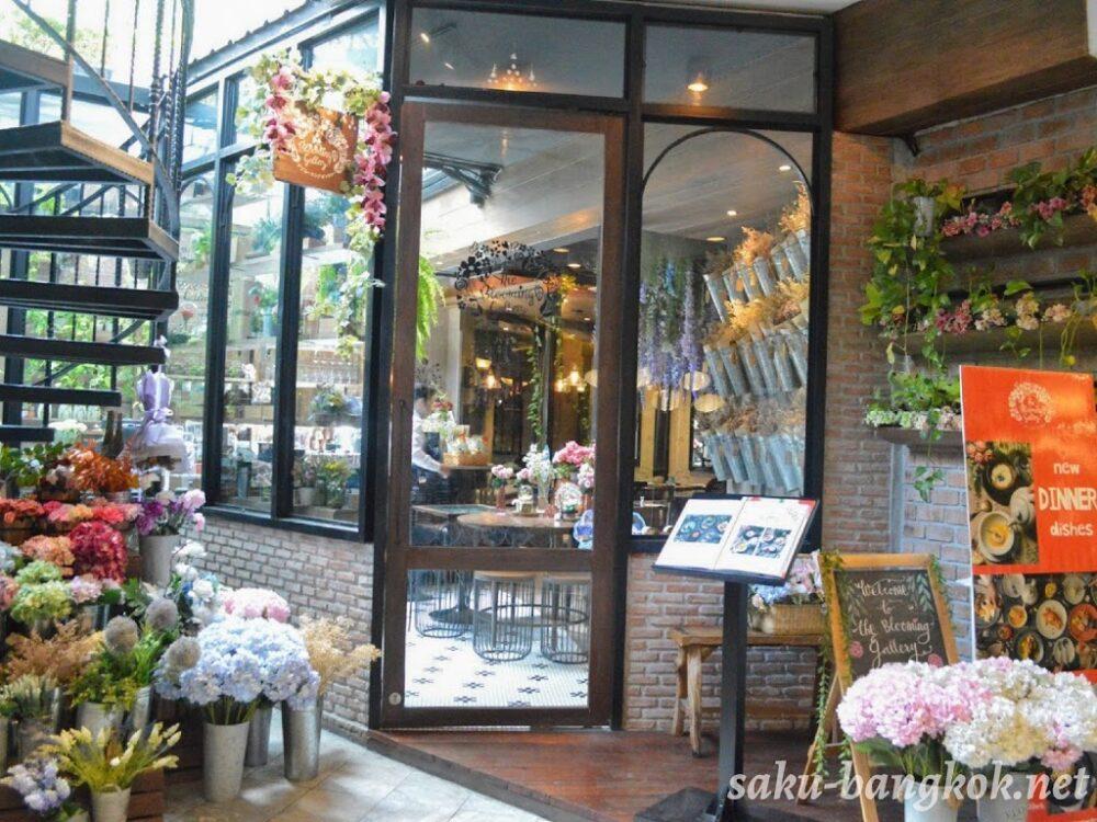 The Blooming Gallery(ザブルーミングギャラリー)の入り口