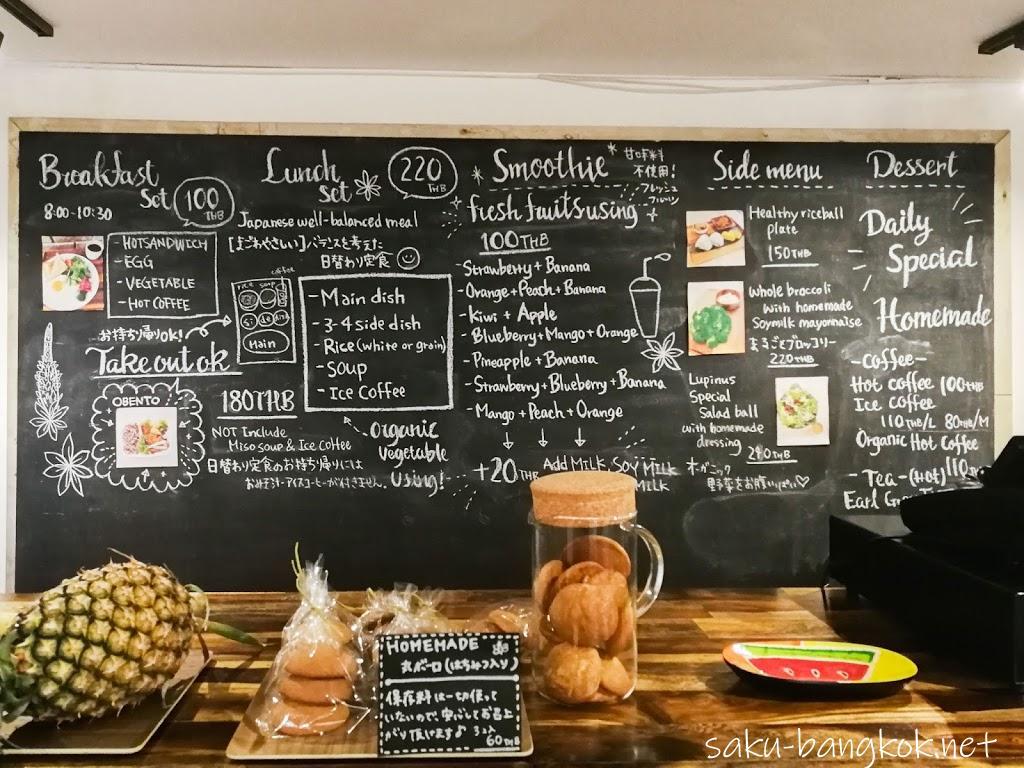 【Cafeルピナス】の100B朝食と和風ランチがオトクでおいしい!