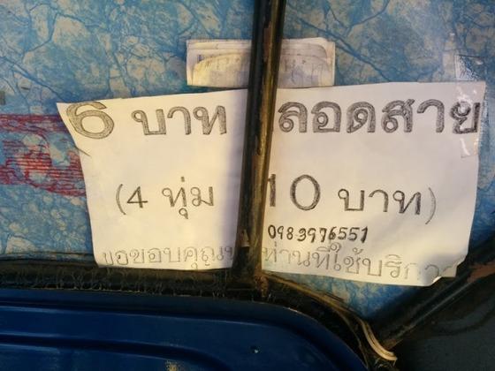 f:id:saku_bangkok:20160707125721j:plain