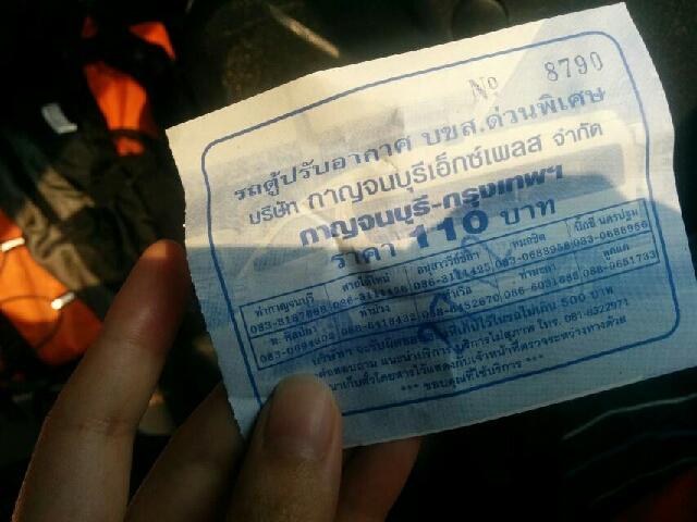 f:id:saku_bangkok:20160713223948j:plain