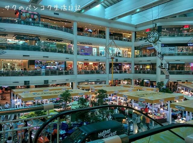 f:id:saku_bangkok:20160728141757j:image