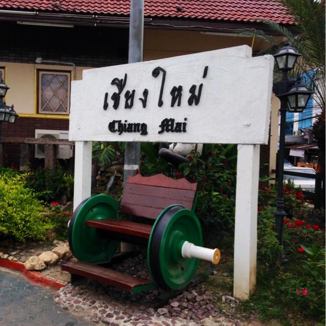 f:id:saku_bangkok:20161130013034j:plain