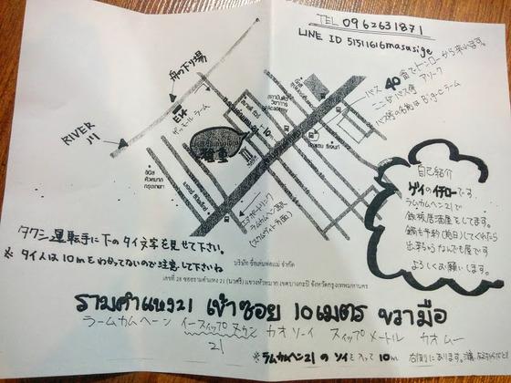 f:id:saku_bangkok:20161214125033j:plain