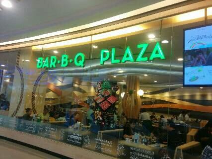 f:id:saku_bangkok:20161222142707j:plain