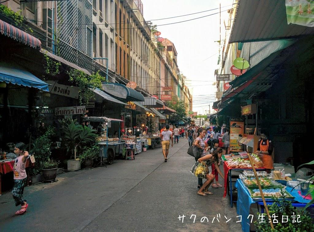 f:id:saku_bangkok:20171004223335j:plain