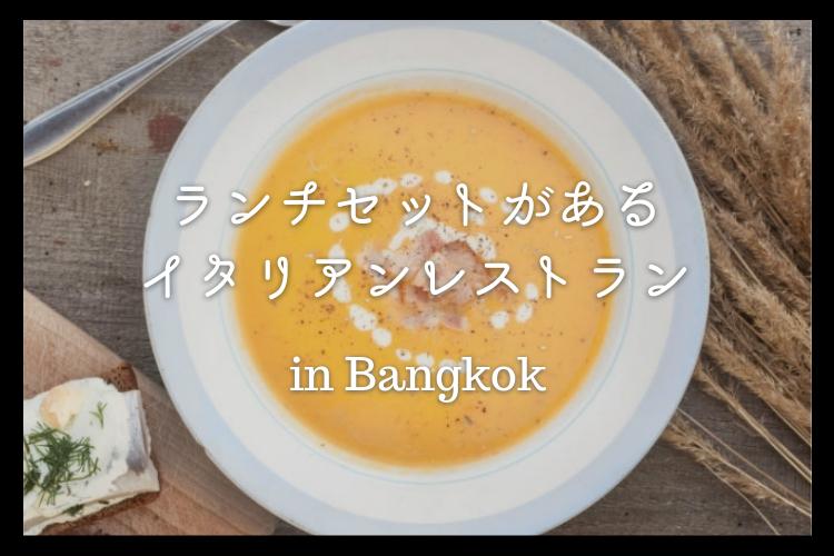 f:id:saku_bangkok:20180405131907j:plain