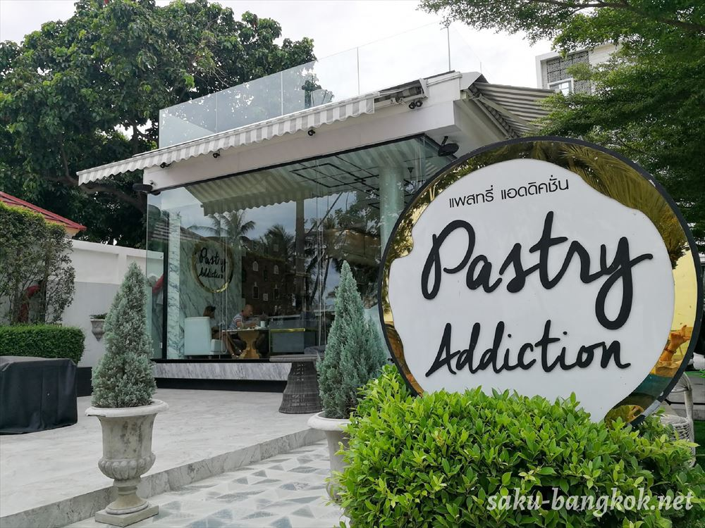 パタヤのおしゃれカフェ【Pastry Addiction】の外観