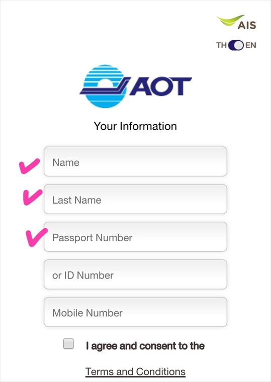 ドンムアン空港のWiFiの個人情報登録画面